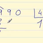Cómo resolver una división de 3 cifras