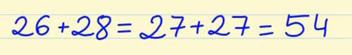 sumar números consecutivos 2