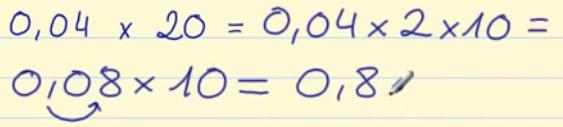 Multiplicación de decimal por entero terminado en ceros